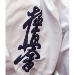 Майсторско кимоно за Киокушинкай