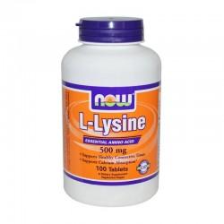 Лизин (Lysine)