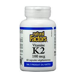 Витамин К2 (MK-7) 100 MCG