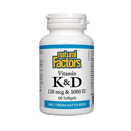 Витамин К2 (MK-7) 120 mcg и D3 1000 IU