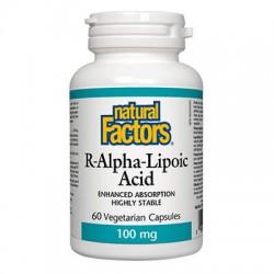 Алфа-липоева киселина (R-форма)