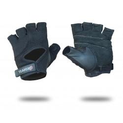 Pure Nutrition - Мъжки ръкавици за фитнес BASIC