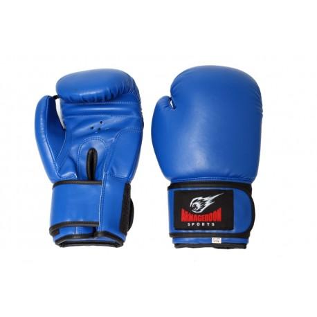 ARMAGEDDON -Боксови ръкавици