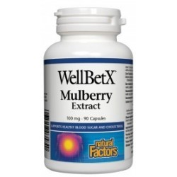 Бяла черница Mulberry Extract